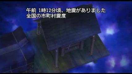 Kimi ni Todoke - Сезон 2 Епизод 11 Bg Subs Високо Качество