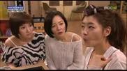 (бг превод) Жена, която все още иска да се омъжи Епизод 4 част 2