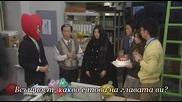 [бг субс] Haken no Hinkaku - епизод 6 - 2/2