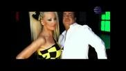 Галена & Малина Ft. Fatih Urek - Мой [ H Q ]