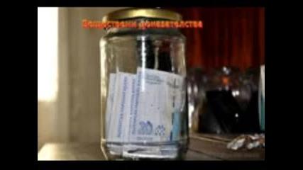 Веществени доказателства ( радиотеатър от Божидара Цекова )