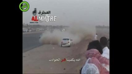 Арабски дрифт инциденти