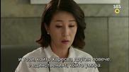 Бг субс! The Master's Sun / Господар на слънцето (2013) Епизод 12 Част 3/3