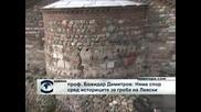 Божидар Димитров: Няма спор сред историците за гроба на Левски