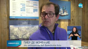Германия, Франция и Италия искат общо затваряне на ски курортите в ЕС