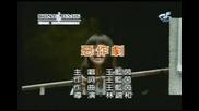 ISWAK-E Zuo Ju - Wang Lan Yin