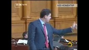 Синхронно Парламентарно Гласуване