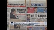 Опозиционният лидер Алексис Ципрас: Ще премахна черната магия от Гърция
