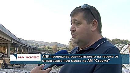 Емисия новини - 08.00ч. 23.08.2019