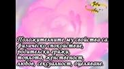 Магията На Розовото И Какво Ни Разкрива То