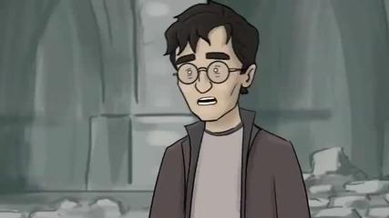 Така трябваше да завърши Хари Потър (пародия) :d