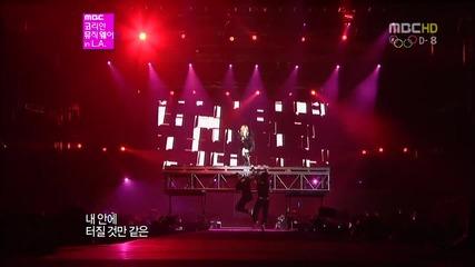 Мощния глас на Taeyeon - Devil's Cry на живо в Ел Ей