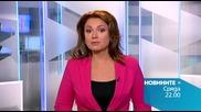 Новините на Нова - късна емисия на 1 юли