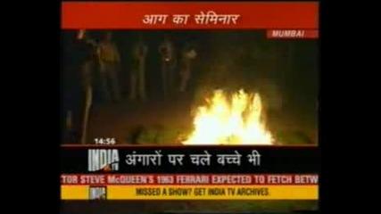 Индийски Нестинари 2