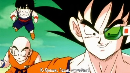 [ Bg Subs ] Dragon Ball Z - 072 [ Saiyan Team & Kop3le7o ]