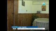 Къщата на Ванга отваря врати за посетители - Новините на Нова