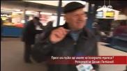 Лудия репортер - Прасе или пуйка ще имате на коледната трапеза