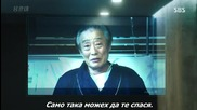 [бг субс] Yong Pal / Лекарят на мафията (2015) Епизод 11