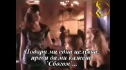 ( Превод ) Guns `n` Roses - Don`t You Cry