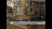 Над  700 вещи на известни рокаджии ще бъдат продадени на търг в Ню Йорк