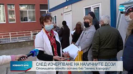 """Столицата отново остана без """"зелени коридори"""" (ОБЗОР)"""