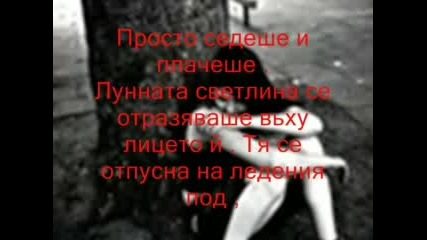 ...тъжнъ Историъ...