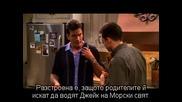 Двама Мъже И Половина Сезон 1 еп.07 + Бг субтитри