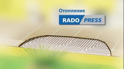 Пайплайф България-телевизионна реклама/pipelife_commercial