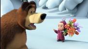 Маша и Медведь (masha and The Bear) - Следы невиданных зверей(4 Серия)
