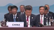 China: G20 General Assembly kicks off in Hangzhou