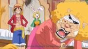 One Piece - 766 Preview Bg Sub
