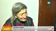 Многодетният баща от Зверино: Две от децата ми още са в приемни семейства