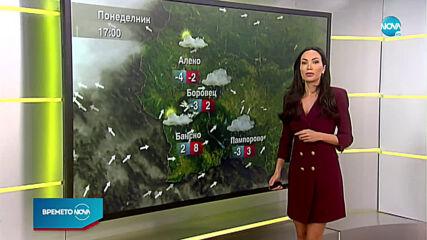 Прогноза за времето (25.01.2021 - сутрешна)