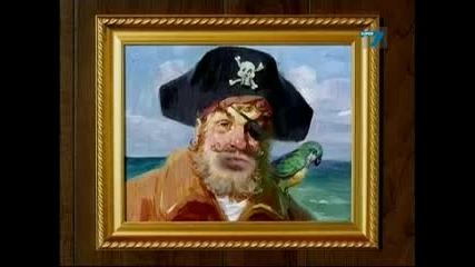 Спондж Боб / Sponge Bob - Сезон 1 Епизод 1 - Бг Аудио Цял Епизод