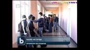 7 Училища в Търговище въвеждат Още Специалности - Пазар на Труда 15.02.11