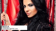 Reea - Come And Get My Love (produced by Allexinno & Starchild) с превод