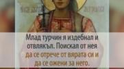 18 октомври - Празник на Св. великомъченица Злата Мъгленска