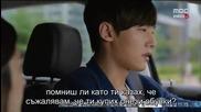Бг субс! Fated To Love You / Обречен да те обичам (2014) Епизод 17 Част 2/2