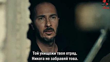 Ямата - Сезон 3 еп.8 (75) Бг.суб.