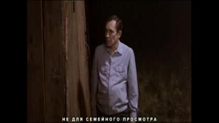 Trailer - Груз 200 (2007)