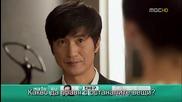 Бг субс! Royal Family / Кралско семейство (2011) Епизод 17 Част 2/3