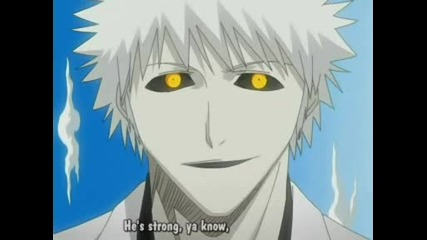 Bleach - Season 1 Episode 14