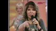 Неда Украден - Издължи ми се с целувки (субтитри)