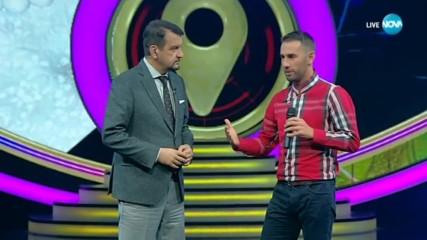 Стойко Сакалиев напуска Къщата на метри от финала - Big Brother: Most Wanted 2018