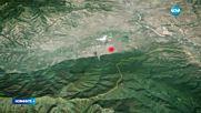 Земетресение от 3,1 в района на Петрич