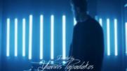 Giannis Ploutarhos - Spasmeni Kardia ( Official Video) Превод