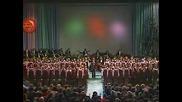 Голубой Вагон - 1976  година