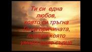 Panos Kalidis - Eisai I Aitia*(prevod)