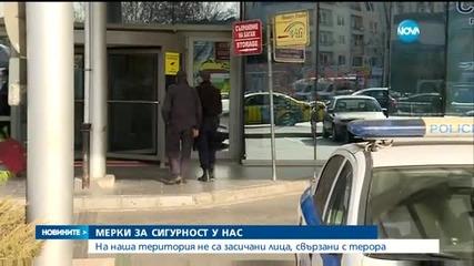 В България не са засичани хора, свързани с атентатите в Париж