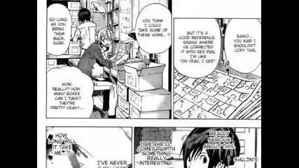 Bakuman Chapter 3